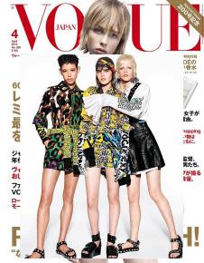 1_vogue_japan