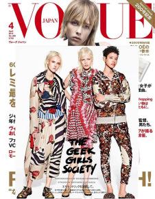 2_vogue_japan